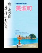 pic_webbook02