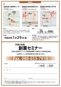 sougyou2-212x300