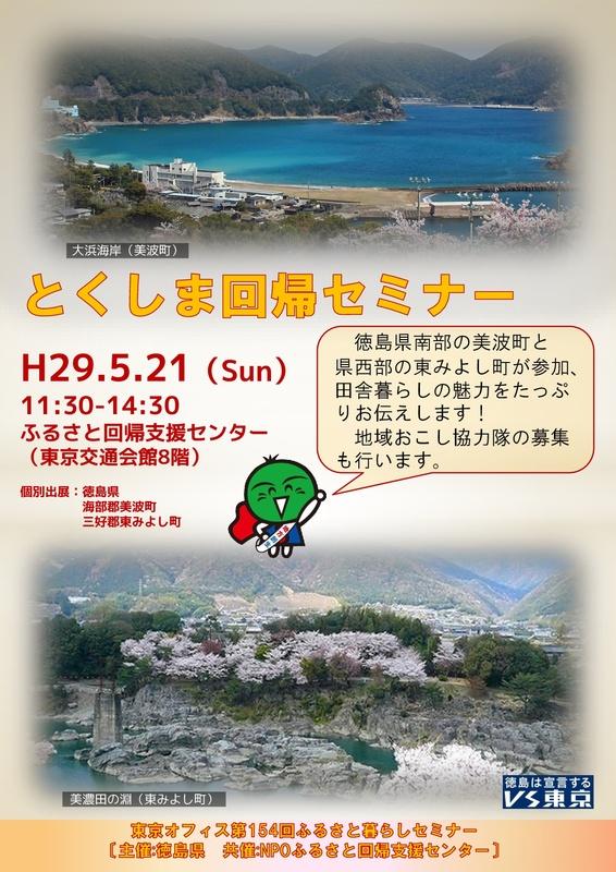 0521_kaikiseminar-001