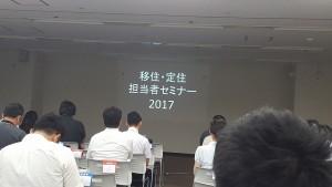 s-20170728_141234